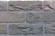 клинкерная плитка, плитка под кирпич, фасадная плитка, nelissen